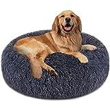 VZATT Donut Haustierbett, Rund Hundekissen, Runde Hundebett, Hundebett Donut Katzenbett Hundesofa...